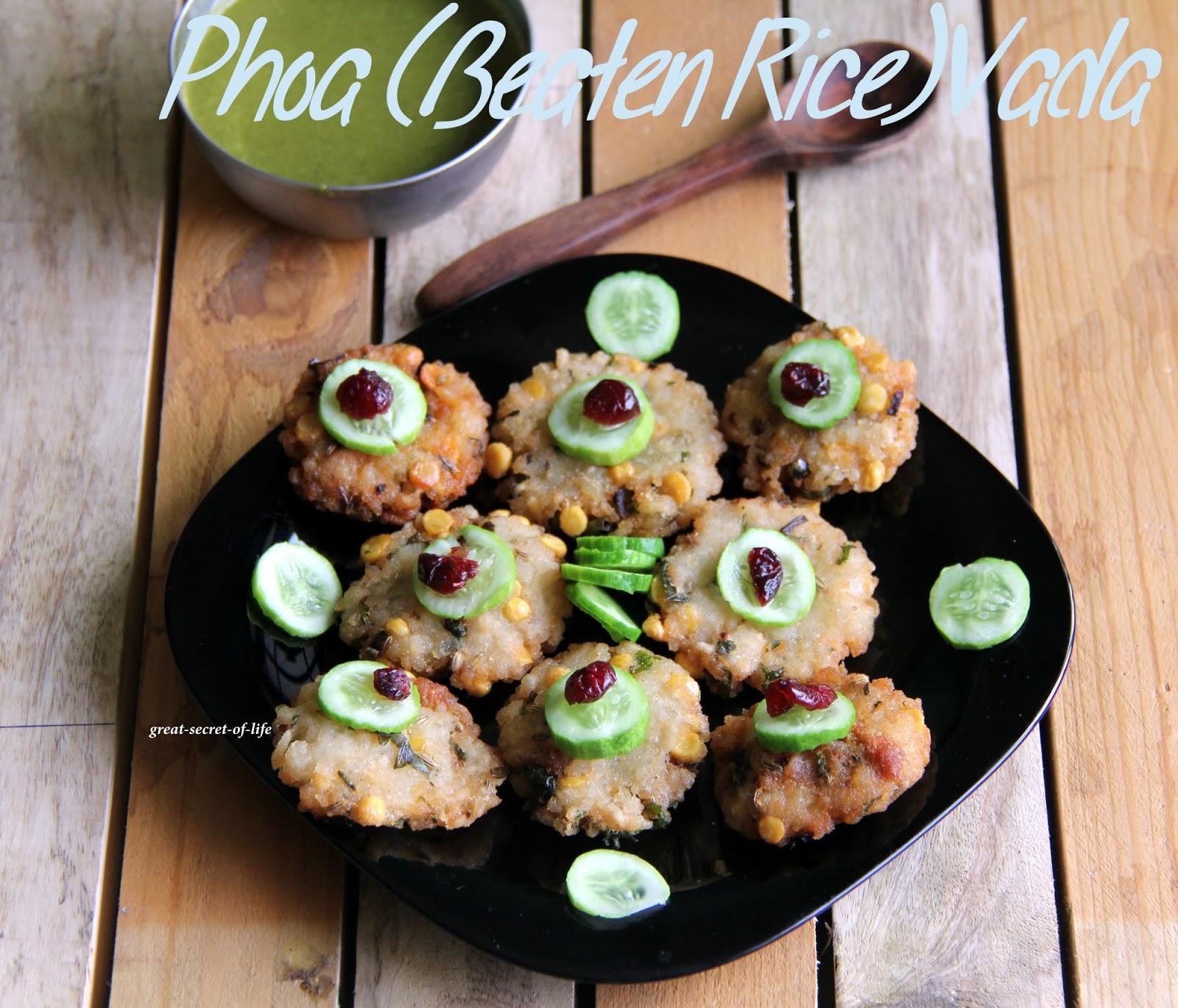 Poha Vada / Fritters (Beaten Rice Vada) - Great Secret Of