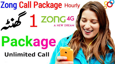 zong 1 hour call package