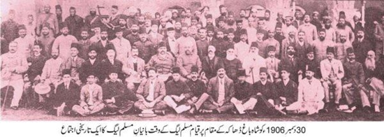 founders-of-all-india-muslim-league-1906