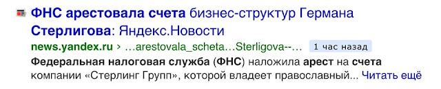Блог Кота Моти \Кот Матвей Хвостов: Пятница, ядрит тваю..ыхыхы  %25D0%25BC%25D1%258B%25D1%2585