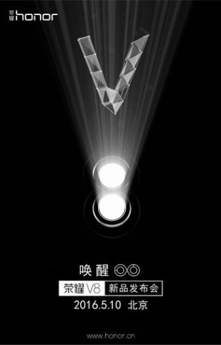 gambar huawei honor V8