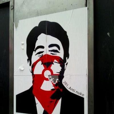 謎のアーティスト?バンクシーの現代を風刺する落書きアート【art】 日本と安倍
