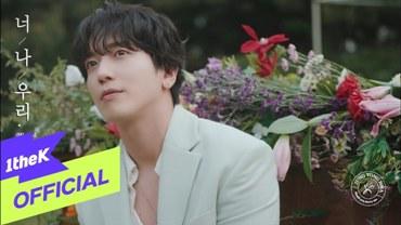 Would you marry me? Lyrics - JUNG YONG HWA(정용화)