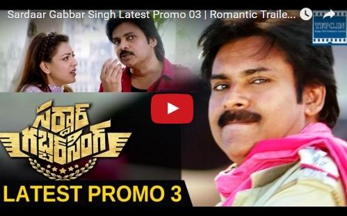 Sardaar Gabbar Singh Latest Romantic Trailer | Pawan Kalyan, Kajal