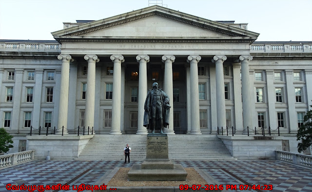 DC Treasury Department