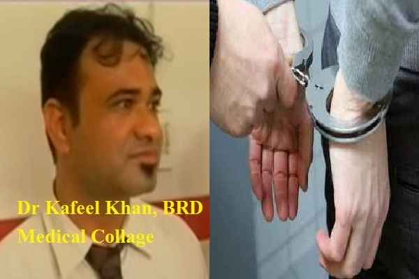 gorakhpur-kand-main-accused-dr-kafeel-khan-arrested-by-up-police