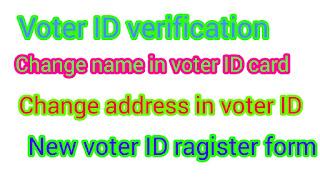 Electoral Verification Program - Voter ID Verification