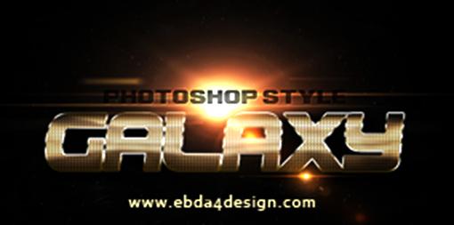 تحميل ستايل جالاكسي الذهبي للفوتوشوب مجاناً, Photoshop Styles free Download, Galaxy Photoshop Style free Download,