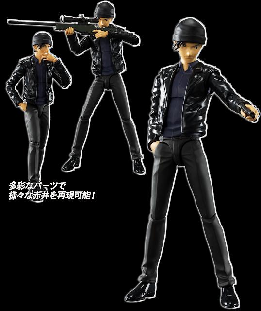 S.H. Figuarts Shuichi Akai de Detective Conan - Tamashii Nations