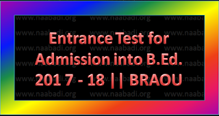 Entrance Test  for Admission into B.Ed. 201 7 - 18 || BRAOU