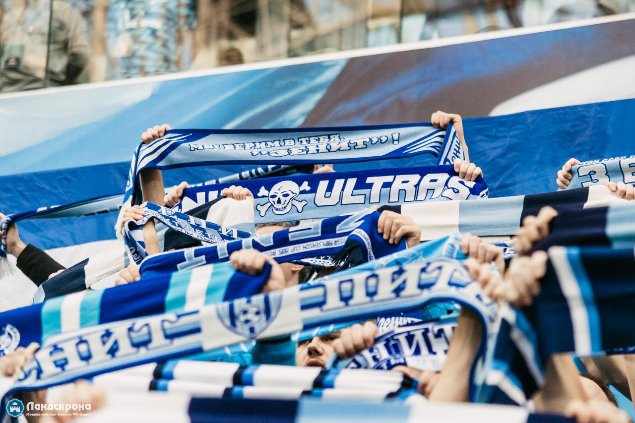 Zenit St Petersburg Akhmat Grozny 04 11 2018 Ultras Avanti The Way Of Life