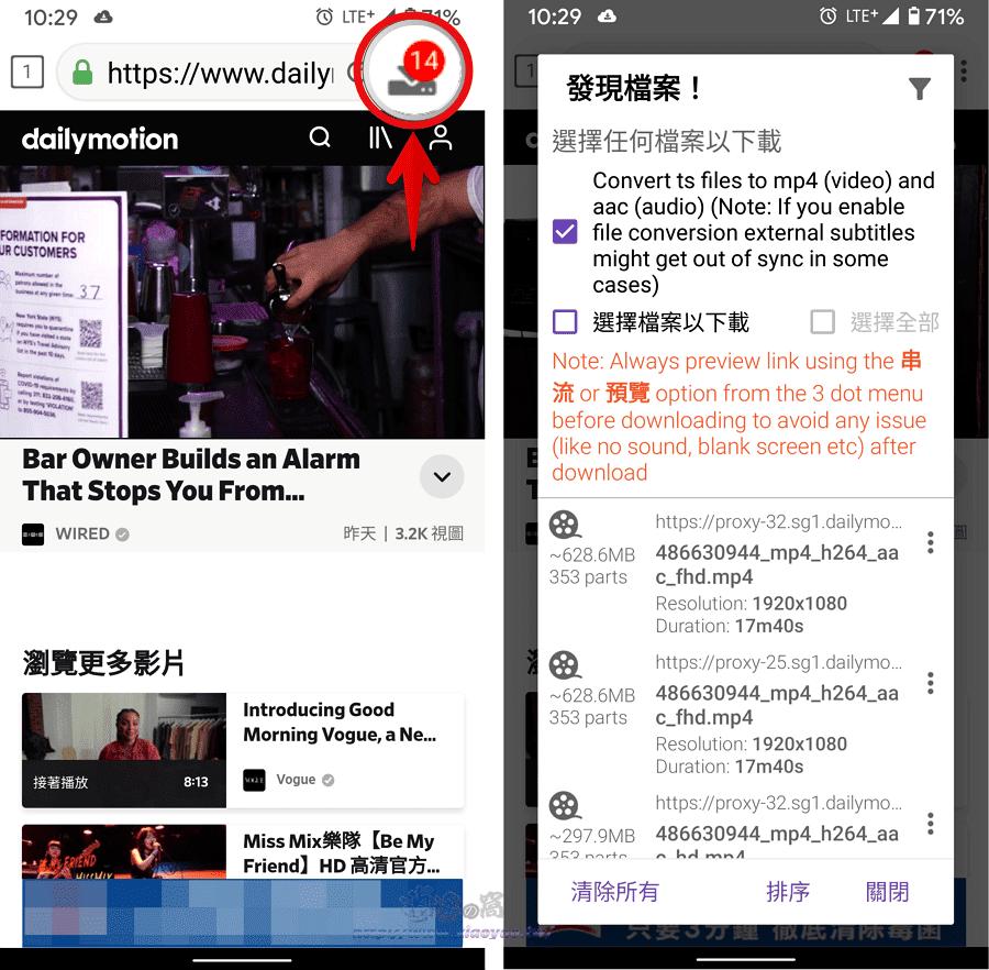 1DM 下載管理器:儲存 HLS / m3u8 串流影片,擷取網頁圖片