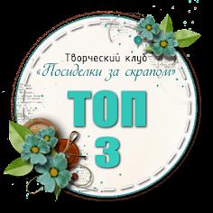 """Челлендж №53 """"уДачные истории"""""""