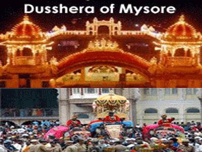 mysore dusera