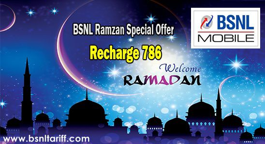 Launch Combo STV 786 for Ramadan festival