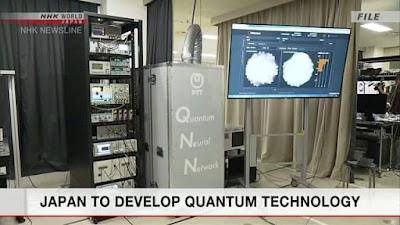 تأسيس منتدى للتكنولوجيا الكمومية في اليابان Quantum ICT Forum