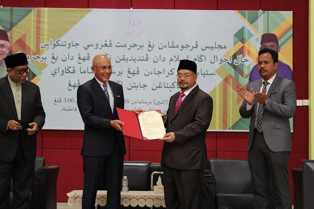 Dato' Dr Haji Zulkiflee Pengarah Jabatan Agama Islam Pahang (JAIP) yang Baru