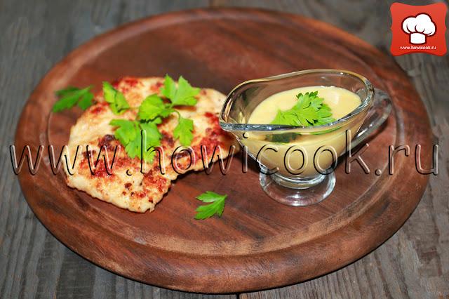 рецепт горчичного соуса из макдональдса