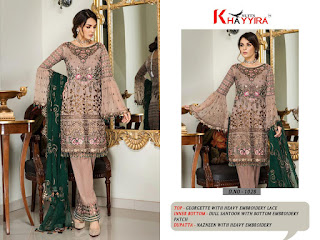 Khayyira Maryam`s Gold Pakistani Suits Latest Collection