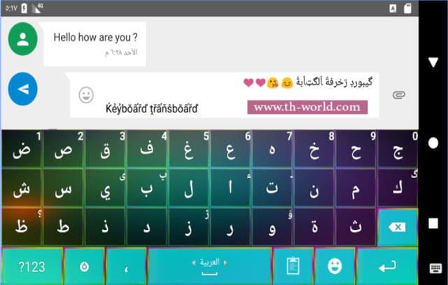 تحميل-لوحة-مفاتيح-Transboard-Keyboard-المترجم-الفوري-لكتابتك-على-مواقع-الدردشة-3