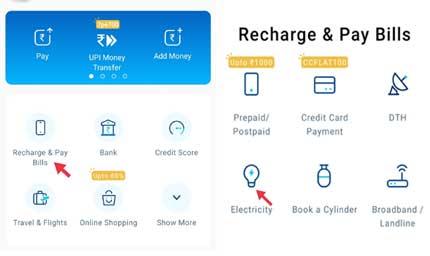 Paytm Se Light (Online Electricity) Bill Kaise Bhare
