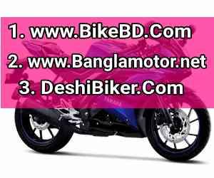 Top Bike price website in Bangladesh