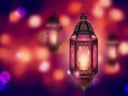 رسائل تهنئة بمناسبة  شهر رمضان 2020