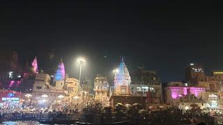 Varanasi blog