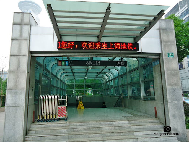 Shanghai Subway - People's Square Station entrance