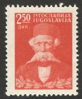 Yugoslavia 1947 - Vuk Karadzic