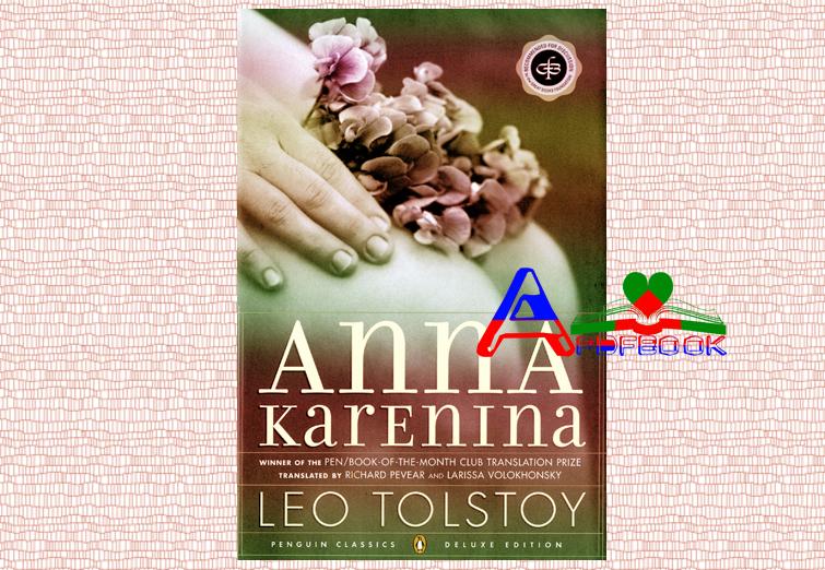 Anna Karenina Novel by Leo Tolstoy pdf