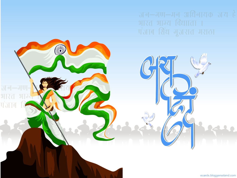 Happy republic day 2021 wishes hindi images