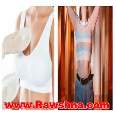 تكبير الثدي ب7 طرق آمنة وطبيعية بدون جراحة
