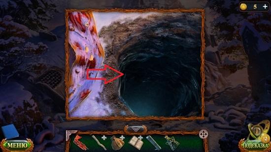 ткань опустить в яму и вниз в подземелье в игре затерянные земли 5