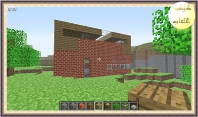 Minecraft  تنزيل