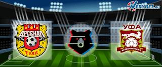 «Арсенал» — «Уфа»: прогноз на матч, где будет трансляция смотреть онлайн в 18:00 МСК. 14.08.2020г.