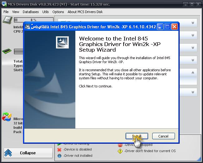 Easy CD-DA Extractor 15.2.0.1 Multilanguage