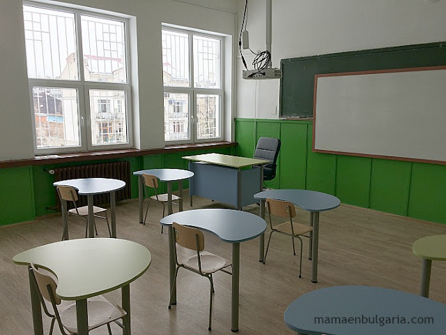 Aula colegio Reina Sofía Bulgaria