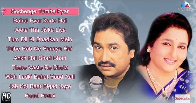 Kumar Sanu & Anuradha Paudwal - Best Songs- Mp3 Songs | MP3
