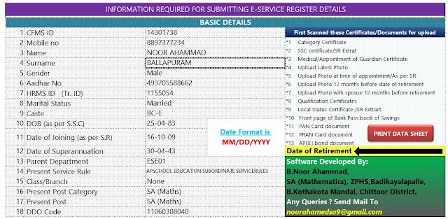 E-SR (E Service Register Online E SR) Software for AP Teachers and All Department Employees