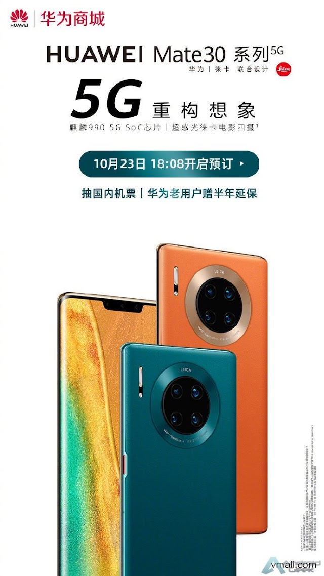 Huawei Mate 30 Pro 5G goes pre-sale on October 23 in select markets