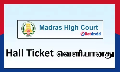 Madras High Court Hall Ticket 2021 Download, Check MHC Office Assistant Hall Ticket 2021