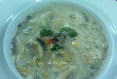 Delicious Mushroom Cream Soup Recipe