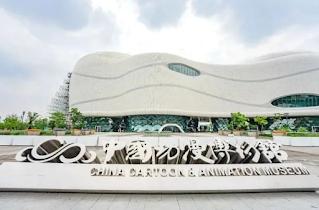 primer museo animacion china historia
