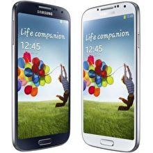 Samsung Galaxy S4 GT-i9500 USB Driver