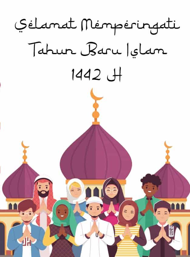 5 Gambar Ucapan Tahun Baru Islam 1442 H Review Teknologi Sekarang