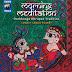 Sumeet Anand Pandey – Morning Meditation (Naxos World Music, 2020)