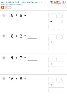 MamaLovePrint 數學工作紙 - 加法進位 直式橫式 幼稚園工作紙 Addition with carrying Math Kindergarten Worksheets Exercises Activities Kindergarten Worksheet Free Download