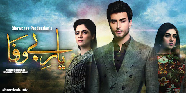 Get Full Lyrics Of Yar-e-Bewafa OST From Har Pal Geo