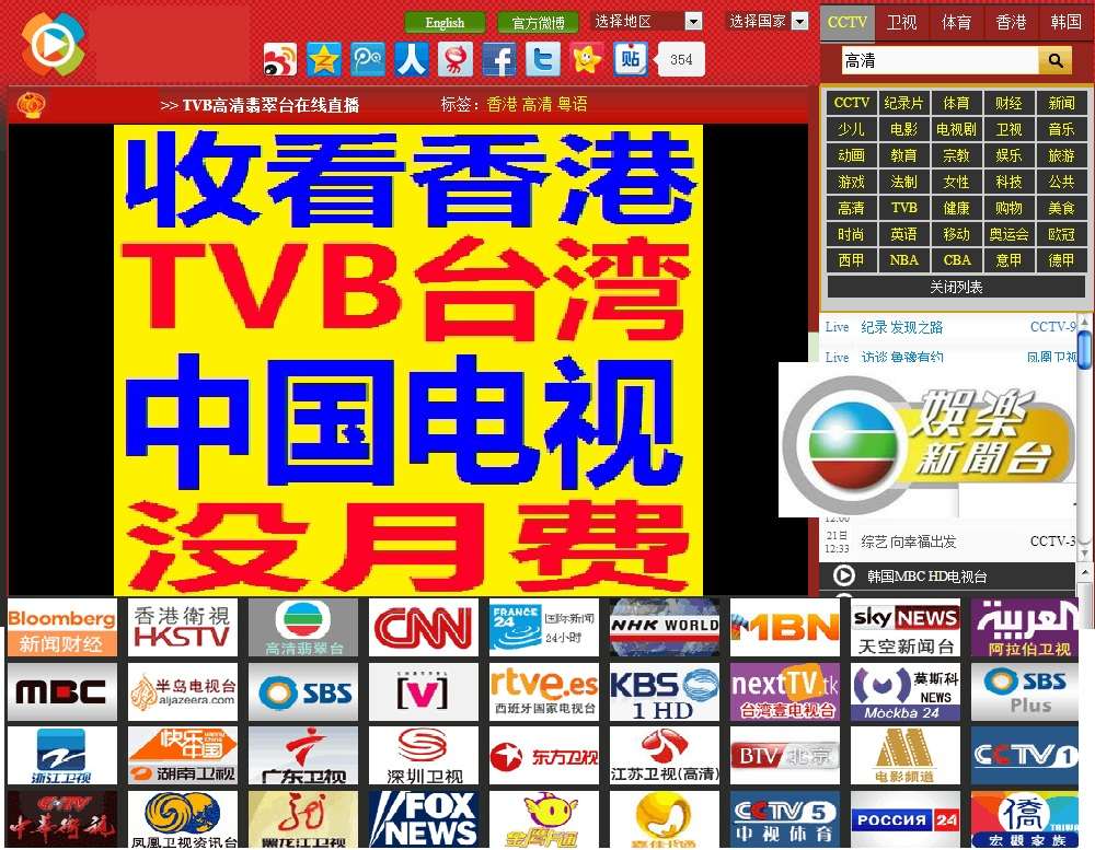 Tvb cartoon list